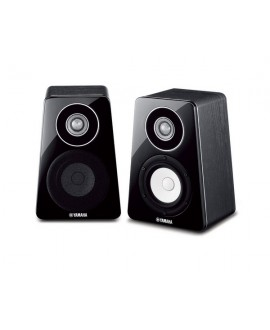 Altavoces Yamaha NS-B500